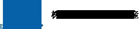 株式会社一心物産 ロゴ